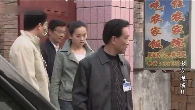 叶德青还没死,王丽丽被带回警局,交代了事实!