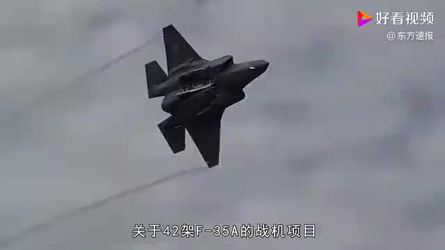F-35A战力一般?军迷们误解了,机体肥胖的背后是强大战力!