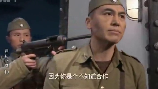 日本特务用机枪顶着云建明,很嚣张,燕双鹰出现盖世功夫杀死特务
