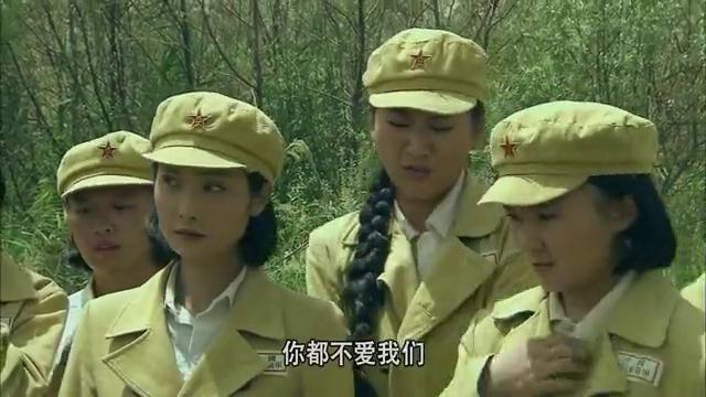 从将军到士兵:女兵真娇惯,长了虱子就不走了,要是男兵就好了