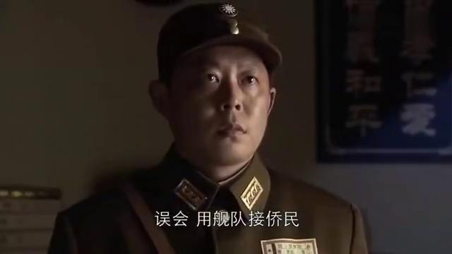东方战场:日军竟用舰队接侨民,中国军队才不信,直接炸翻他们