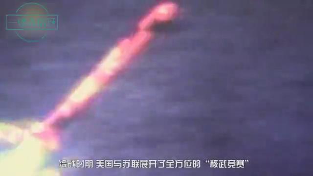 """新核弹""""北星之光""""有多强?配有多个核弹头,反导系统都不怕"""