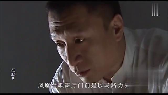 征服:刘华强要耗尽警力,制造新事端,竟然换地杀人