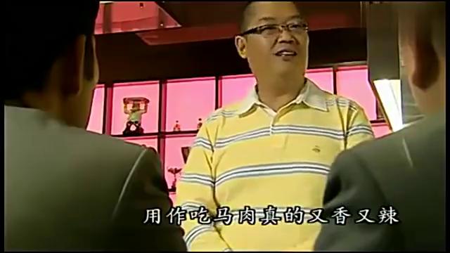 法证先锋:欧阳震华说自己是四川人,专门找罂粟火锅