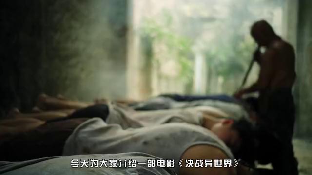 男子一觉醒来后发现,自己如同死猪一样,趴在案板上被盖章