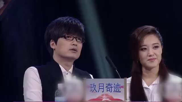 李光与王小海意外撞脸 ,和王小玮惊喜合唱……