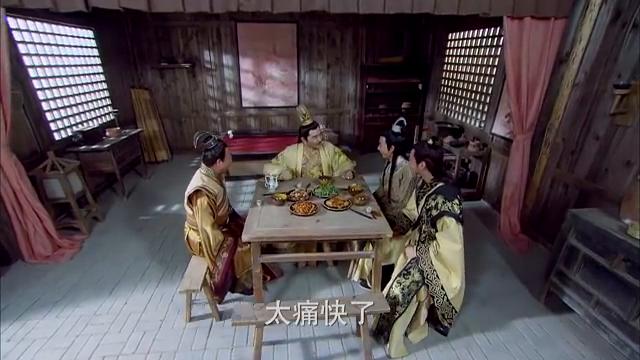 赵美玉在酒里放了蒙汗药,皇上喝酒迷倒,要把他送到洛阳!