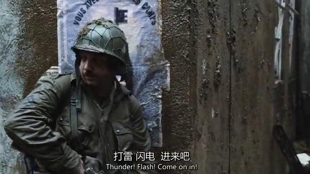 两队士兵以这种方式相遇,谁先开枪就会同归于尽