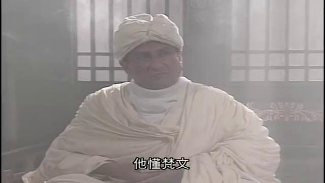 射雕英雄传:杨康终于败得欧阳锋为师傅,转头就设计一个大阴谋