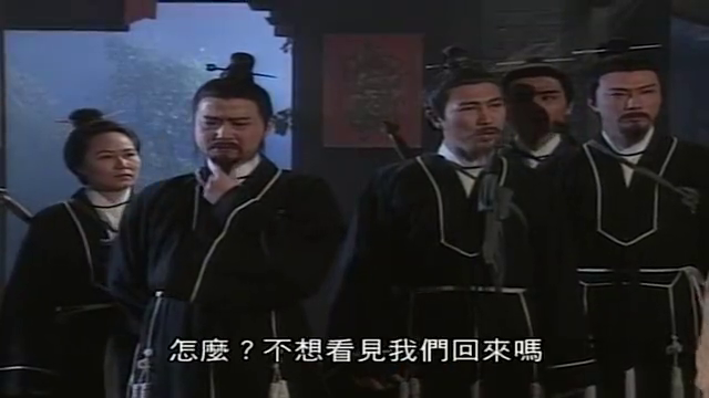 射雕英雄传:杨康捡到打狗棒,丐帮弟子误认他是丐帮传人