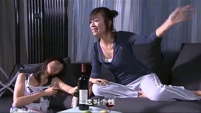 亲家:妻子叫闺蜜家中喝酒,不料酒后吐真言,妻子一招现原形