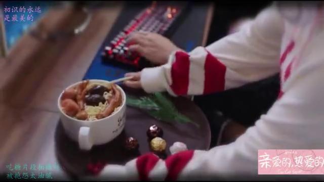 佟年网吧泡面给韩商言,这么甜的戏拍摄时却这么搞笑