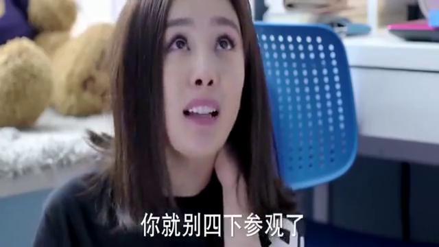 亲爱的翻译官:媳妇不愿公开身份,总裁委屈巴巴我已经误会了!