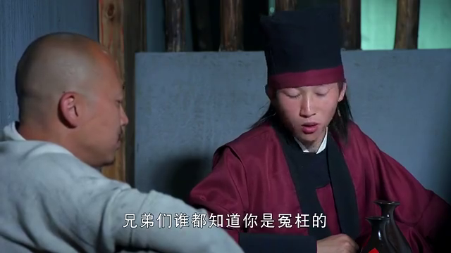刘伯温县令女儿非画师不嫁,画师却控告县令,愁坏县令女儿