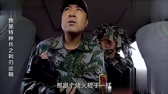 军事演习,战士以为是实战直接炸了首长汽车,首长炸毛