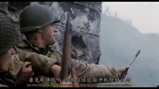 上尉用镜子算出安全距离,士兵信他到达地点,一枪解决掉机枪手
