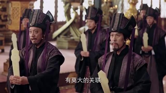 芸汐传,两为大臣,被皇上按上莫须有的罪名处决了