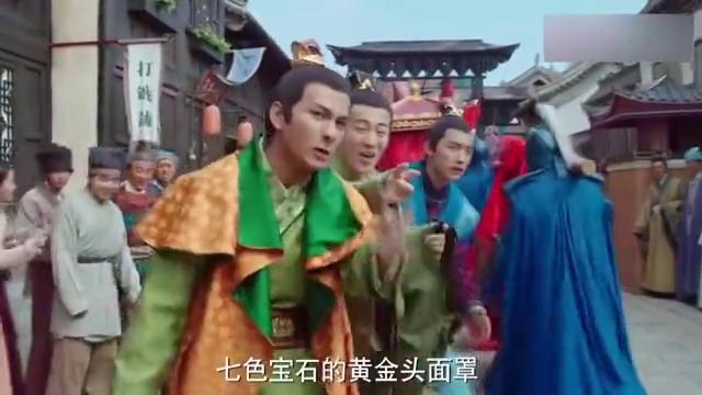 王爷不想娶女将军,以为她是活阎王,怎料却不知将军是个美人!