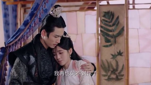 芸汐传,太子看到皇上站在旁边,太子用仇恨的眼神看着皇上