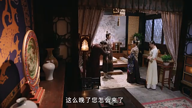 贵妃娘娘向太子打听清水寨的事情,太子如实告诉了贵妃娘娘