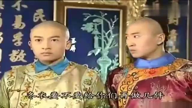 还珠格格:老佛爷被紫薇和小燕子感化,给她们指婚尔康和五阿哥