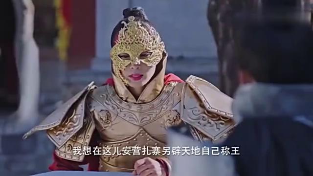 丑皇后携干儿离开齐国后,重新立牌招夫,让齐王后悔