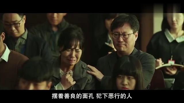 马东锡动作电影代表之作,法庭上狂怼律师,这才是男人的霸气!