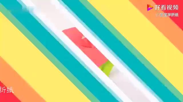 宝宝学折纸:教你做简单的折纸花,可以放在课桌前做装饰非常漂亮