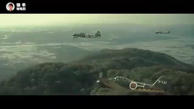日本二战空战片,零式战机2小时全程激战,日本把它奉为神