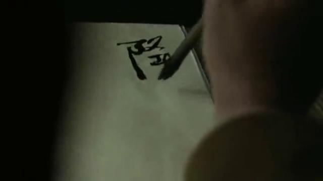 《喋血孤城》日本皇军写信让我国战士们投降,否则就夷为平地
