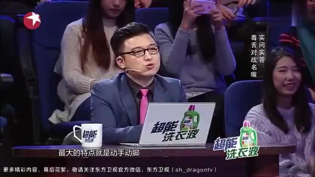 孟非怎么可能从江苏卫视离开,他做了那么多的相亲节目