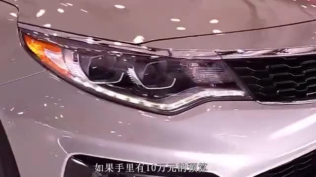 """视频:小型SUV中的""""黑马"""",全新起亚傲跑来了,10万即可买到精品车!"""