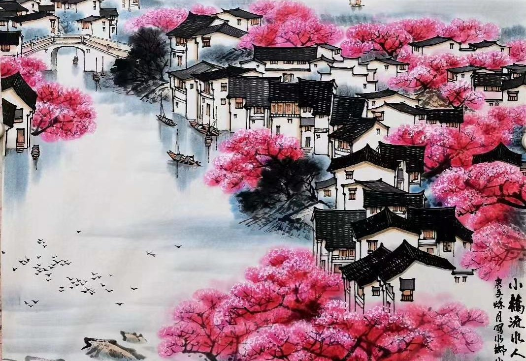 有一种粉墙黛瓦,叫做水墨江南