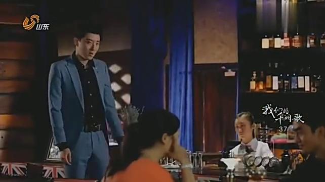 我们的千阙歌:韩启明y阴谋再起,酒吧追求可可,可可不幸陷骗局