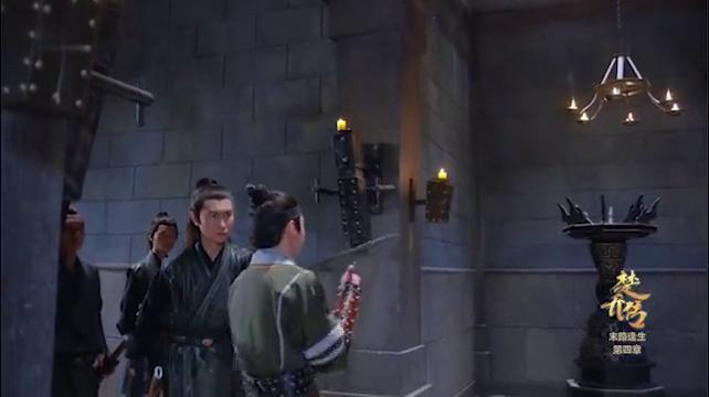 楚乔传:赵丽颖无故被陷害,王彦霖准备动用私刑,怎料林更新来了