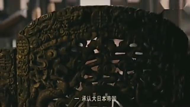 袁世凯:伊藤博文也不敢威胁我,你算老几?日本人:你不当皇帝?