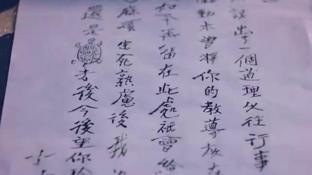 白蛇传说:小白留告别信给紫宣,紫宣看信后,第一反应是修改错字