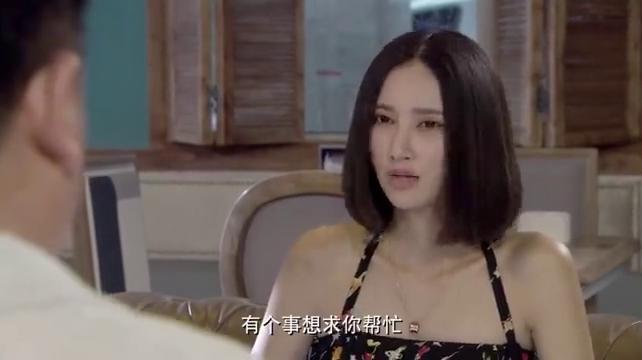 家庭爱情!新闺蜜时代第31集:文静提出假结婚,逼迫远东说实情