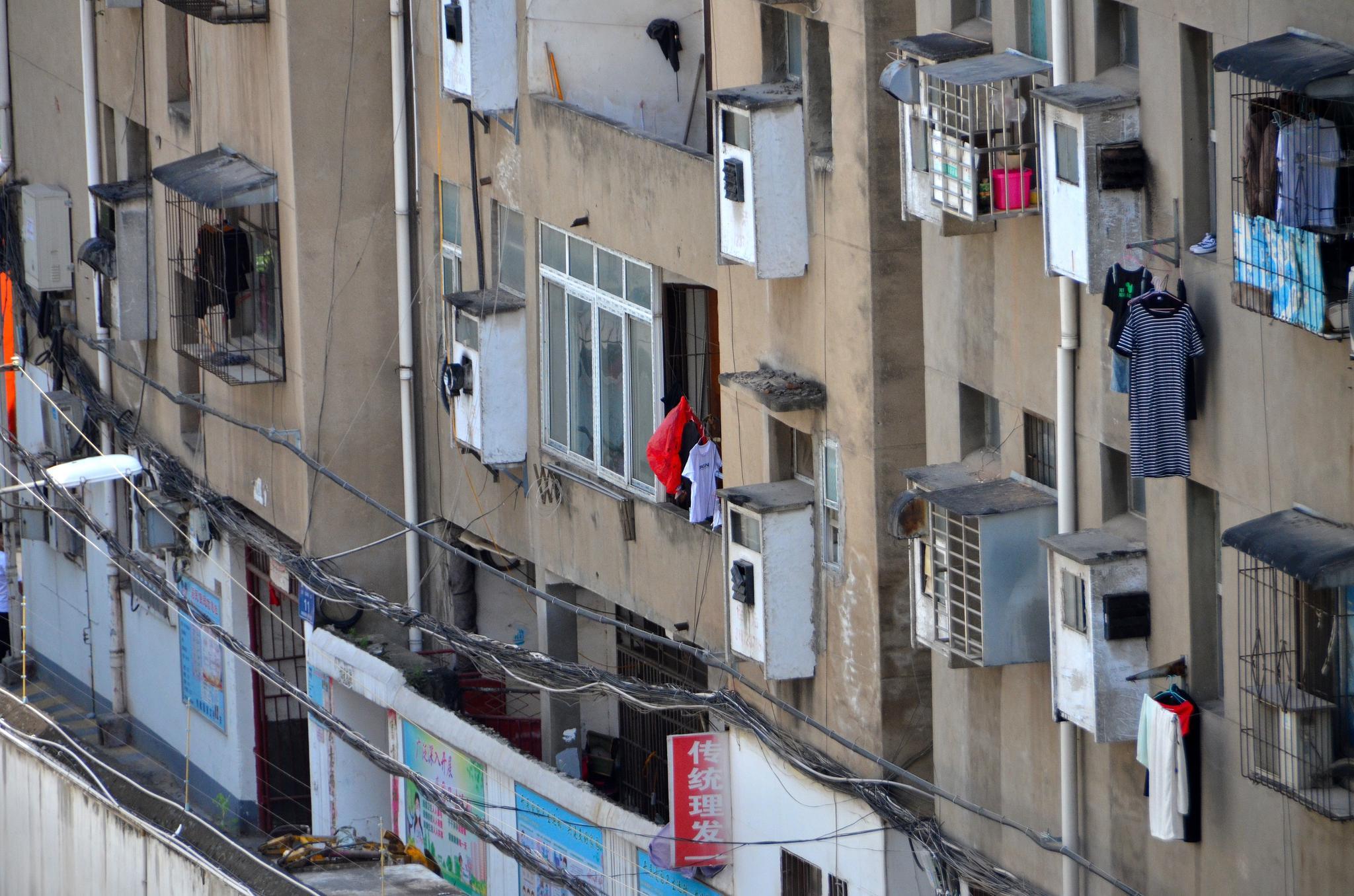 """办公室的故事:窗外风景别样""""红""""(2)"""