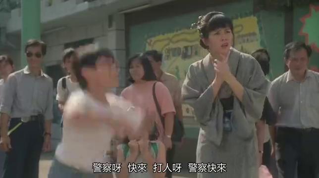 小飞侠:老师瞧不起插班生,哪料他天生神力,单手就举起老师