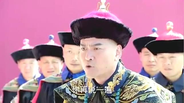 末代皇帝传奇:皇上退位,最后摄政王一听到时,都要晕倒了