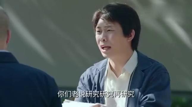 厂长思想太陈旧,陈江河被厂长撤职,陈江河无奈至极