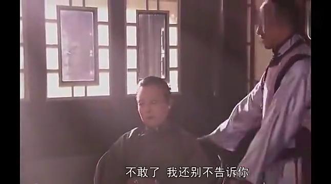 大宅门:三爷向白文氏告状,要找景琦对峙,三爷怎么这么坏!
