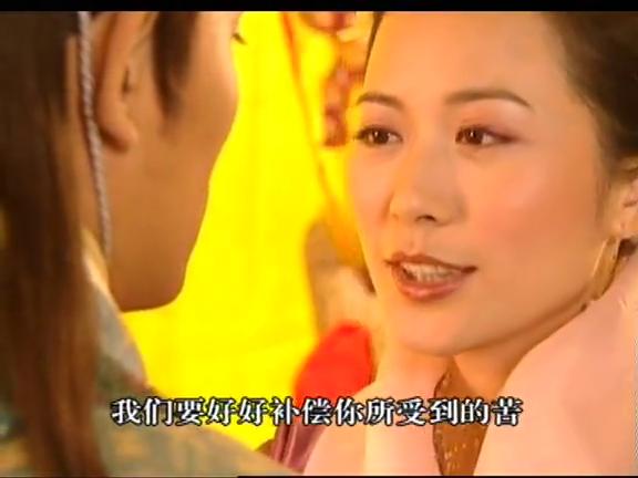 谢晓峰就这么被利用了,慕容秋荻也是为爱情可怜