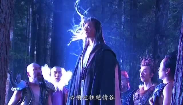 《神雕侠侣》第57集:看到杨过跳下悬崖,郭襄也跟着下去