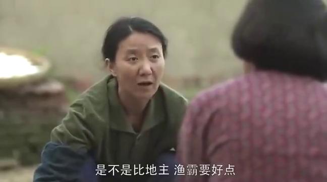 爱情生活:刘敏涛从来没见过张延这样有礼貌的人,一时间呆住了!