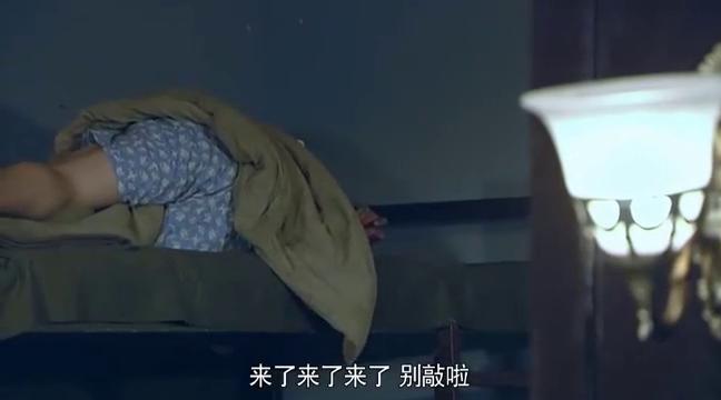 莉娜遭上司骚扰,魏来顺出手相救大展拳脚,却被沦为窃贼!