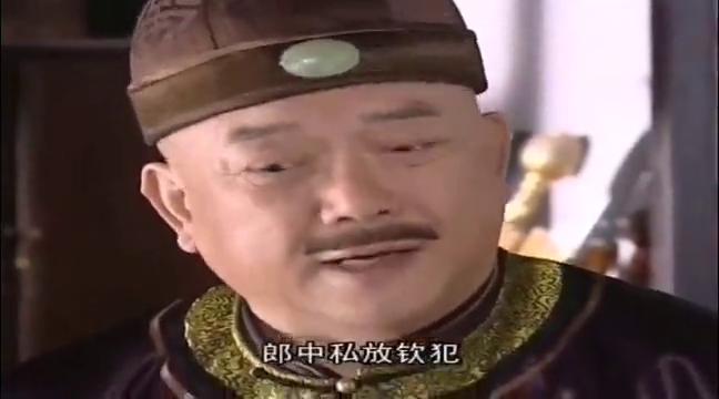 布衣天子:和珅诱骗大梅交出账簿,到手就立马毁掉