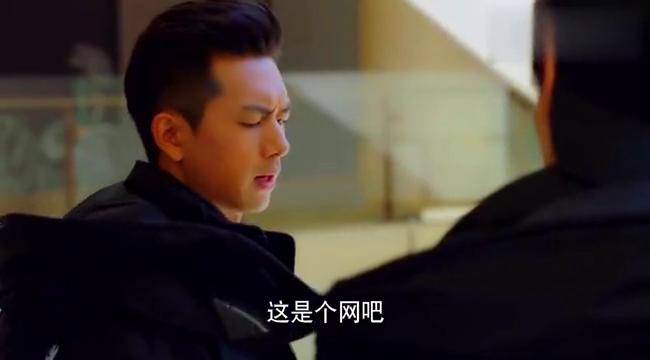 亲爱的热爱的:李现要小白帮他屏蔽微信,小白:你去相亲啦?