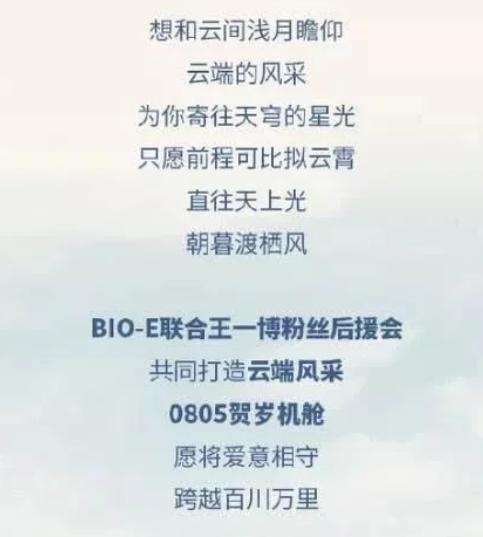 牛!王一博生日应援机,天津航空5班贺岁机舱,粉丝经济够强大